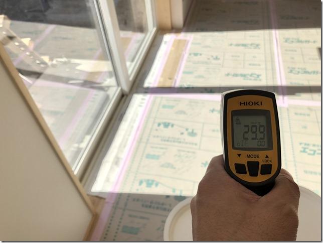 放射温度計 測定 室内 床面 温度 英設計